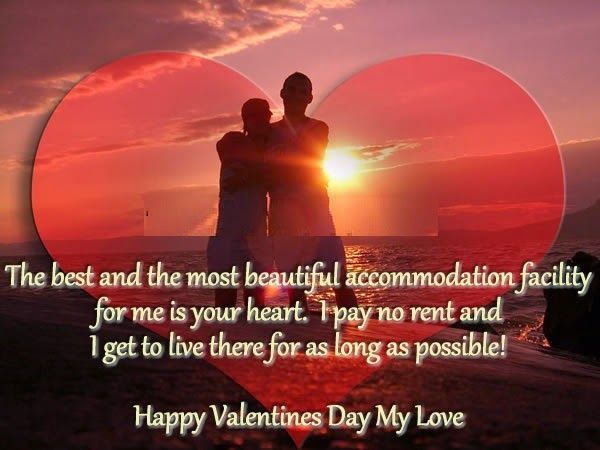 Happy Valentines Day Wishes For Husband Valentine Day Special