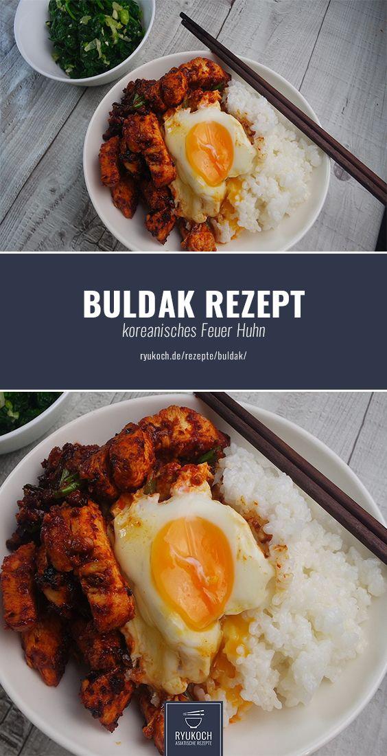 Buldak koreanisches Feuer Huhn Rezept ✪ japanische & koreanische Rezepte