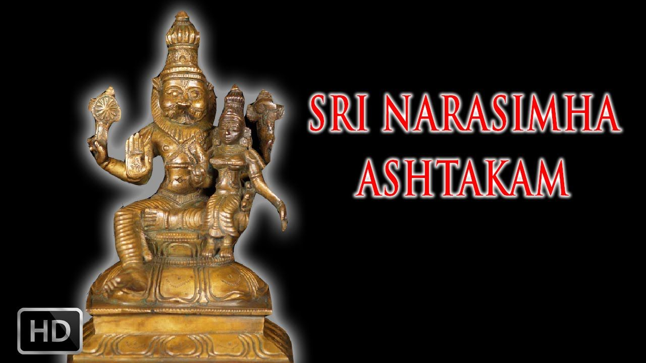 Sri #Narasimha #Ashtakam - Powerful #Mantra - Dr R