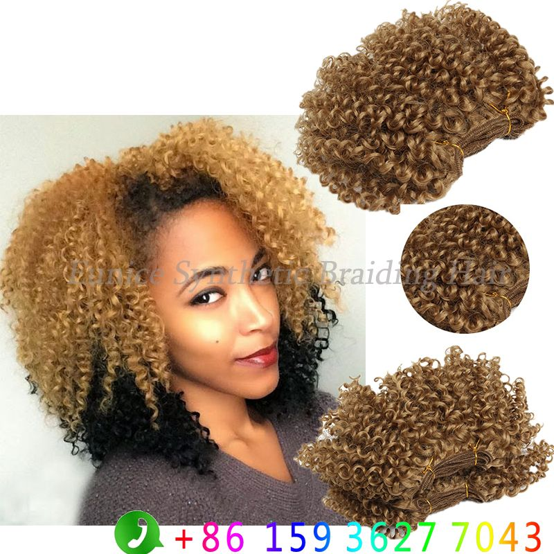 8 short curly weave hairstyles for african women synthetic short short curly weave hairstyles for african women synthetic short jerry curl wet look michael jackson hair style jerry curly pmusecretfo Images