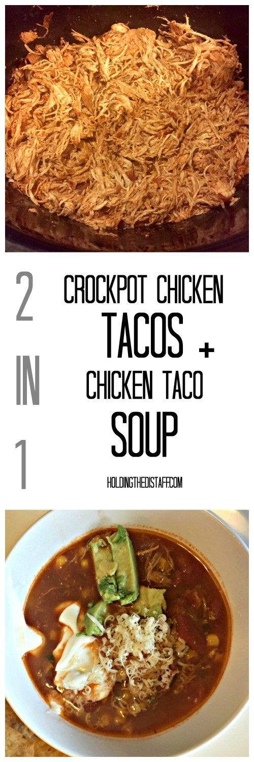 2 in 1: Crockpot Chicken Tacos + Chicken Taco Soup #tacosoup