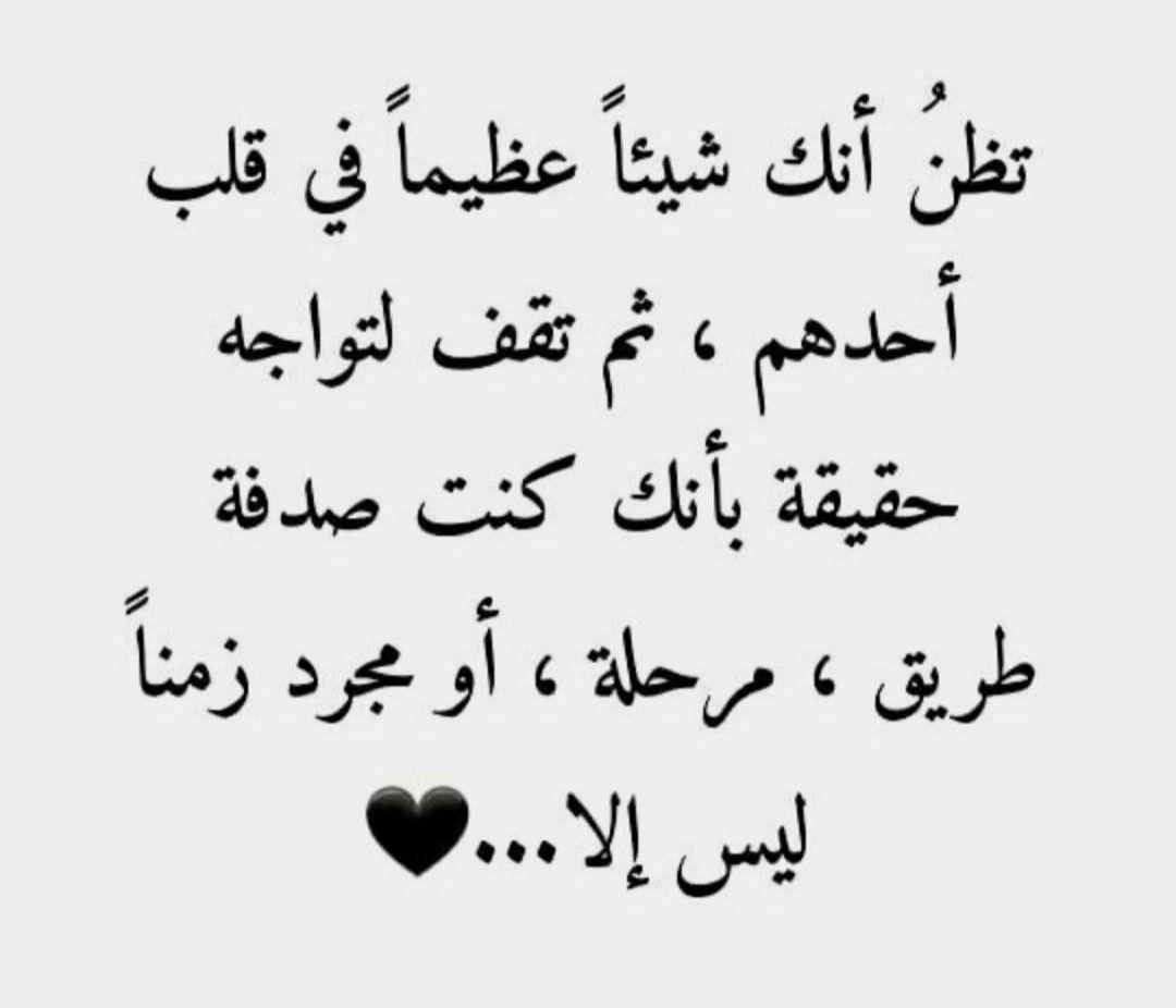 Karima Barkat Arabic Quotes Photo Quotes Beautiful Quotes