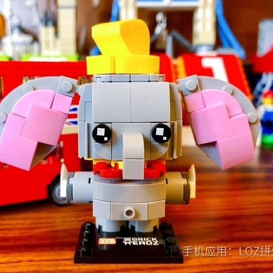 LOZ mini blocks #Dumbo ,take you to fly ~ (If you are interested ...