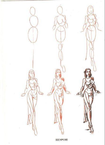 drawing tutorial | Cómo dibujar mejor | Pinterest | Dibujar ...