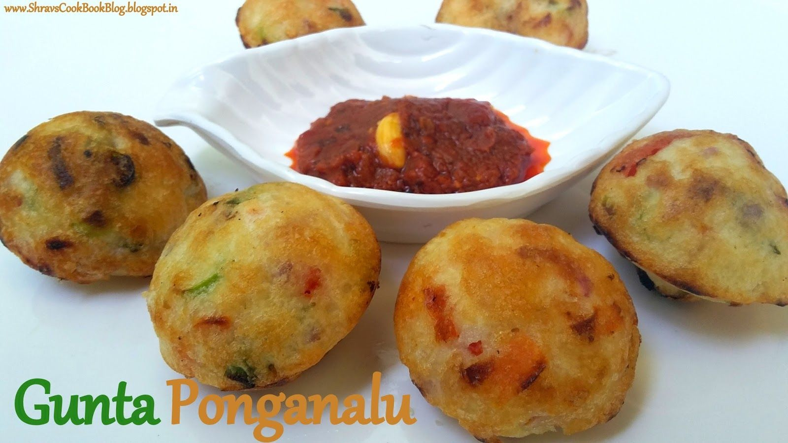 Ponganalu gunta ponganalu recipe indian food pinterest south gunta ponganalu recipe in telugu is a popular south indian breakfast recipe also known as pongadalu here i am showing the savoury versio with dosa batter forumfinder Image collections