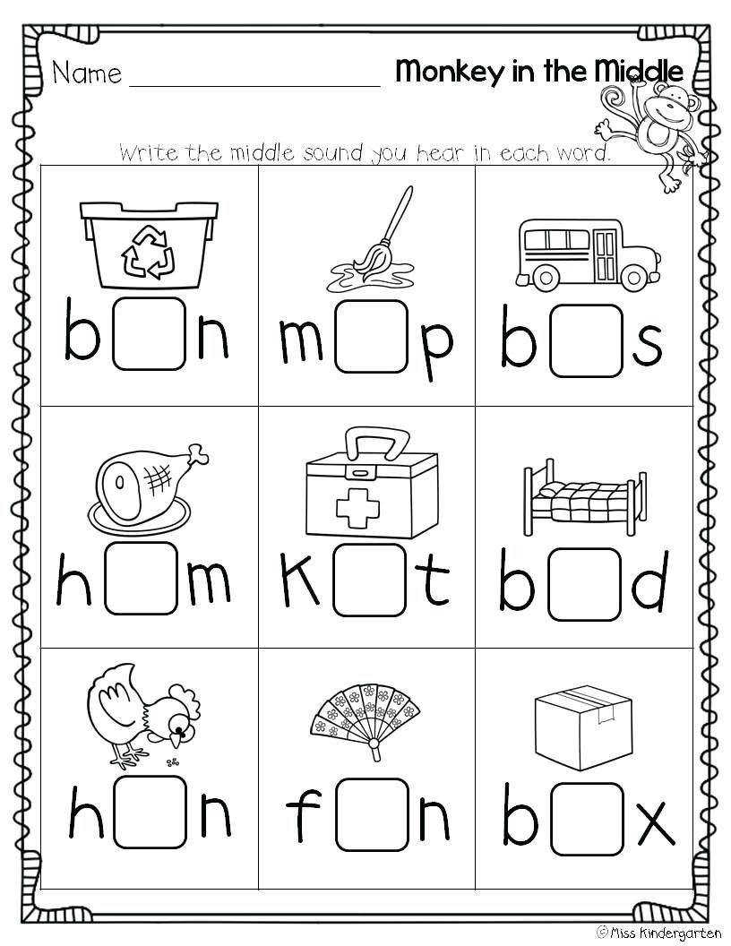 4 Kids Phonics Worksheets Printable Cvc Worksheets Kindergarten Middle Sounds Worksheet Phonics Kindergarten