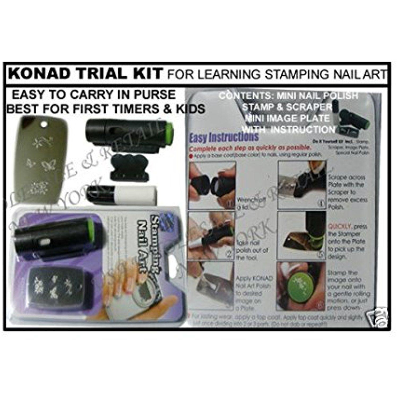 Konad stamping nail art design trial kit beginners kids click