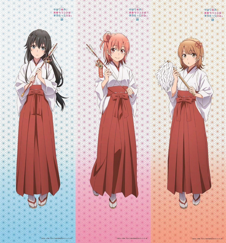 版權圖繪 穿過各種服裝的三大女主角 109 07 11更新 果然我的青春戀愛喜劇搞錯了 哈啦板 巴哈姆特 anime disney characters character