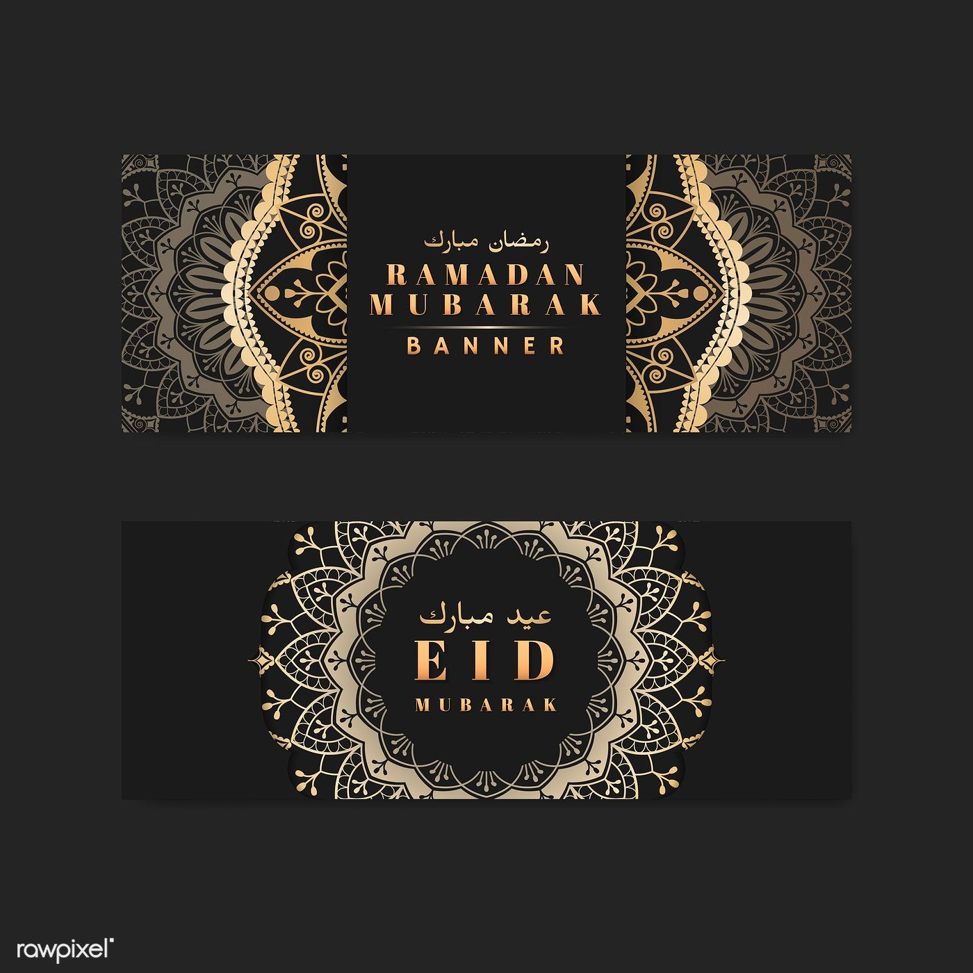 Download Premium Vector Of Black And Gold Eid Mubarak Banners
