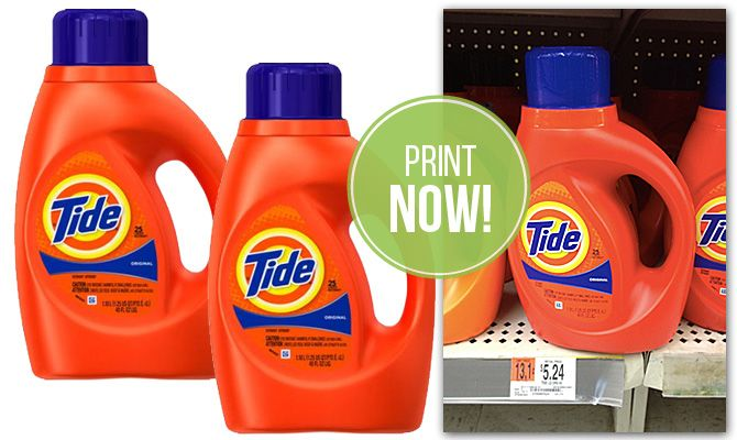 New Tide Coupon Only 4 24 At Walmart Tide Coupons Coupons