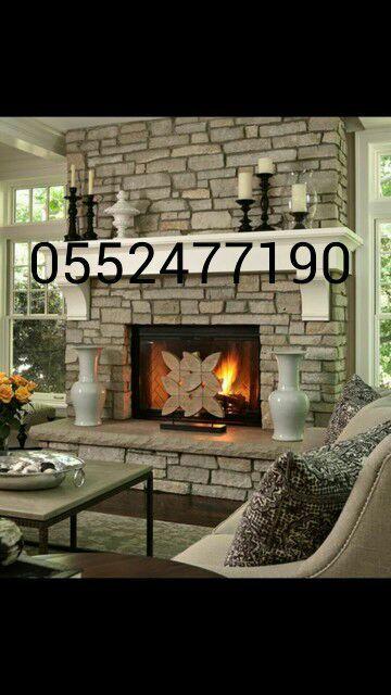 حرية تصميم ديكور منزلك من خلال اختيارك صور فيربليس لديكورات من الطوب والجبس متنوعة عليك فقط التواصل على موقعنا Www Fireplace Photo C Home Decor Fireplace Decor