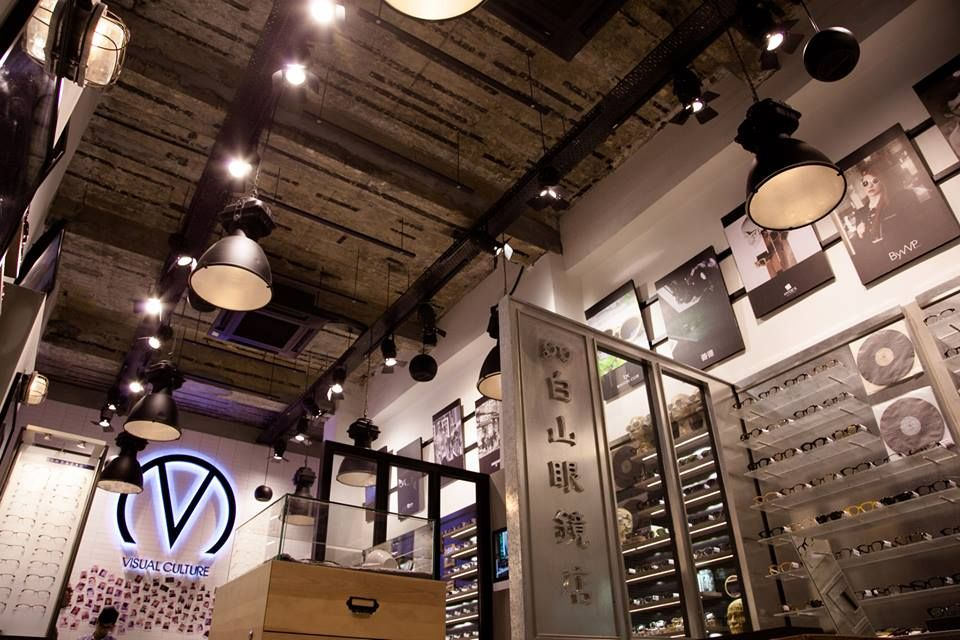 Optical Shop Interiors Store Design Retail Visual Merchandising Blogs Hong Kong Interior Ideas Vape
