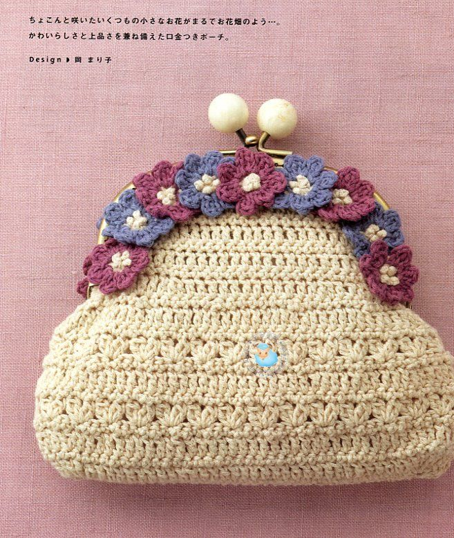 Pouch Drawstring Bag Japanese Crochet Pattern Book Coin