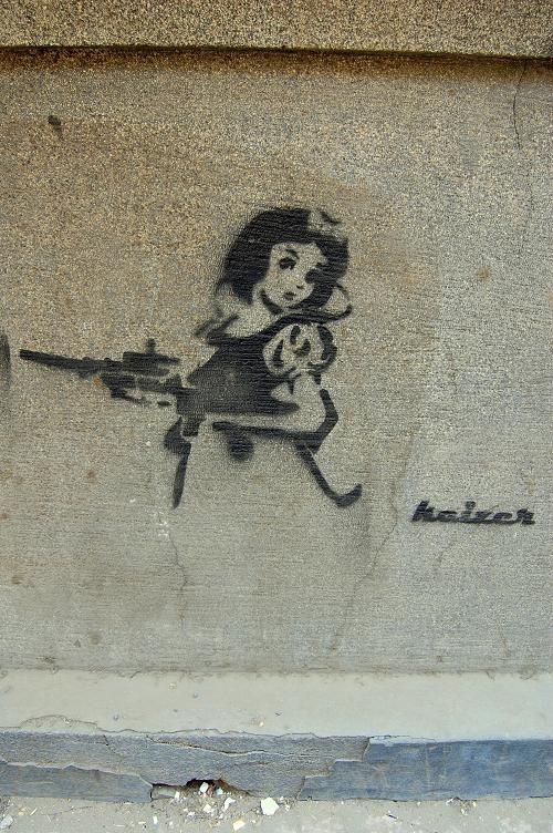 #Keizer  #Street #Art in #Cairo