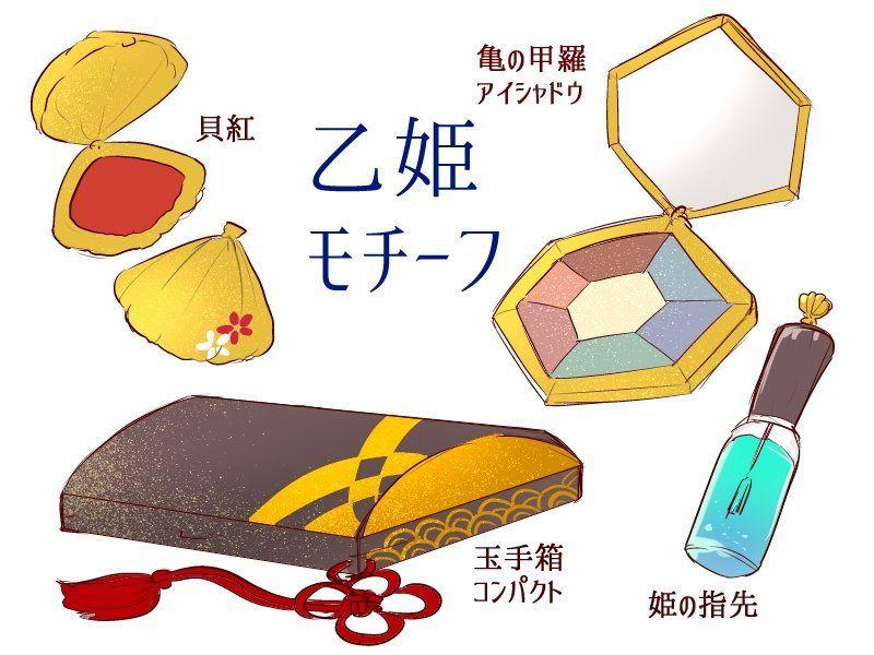 24 000rt 和風な感じの化粧品欲しい こんな童話モチーフあるなら日本
