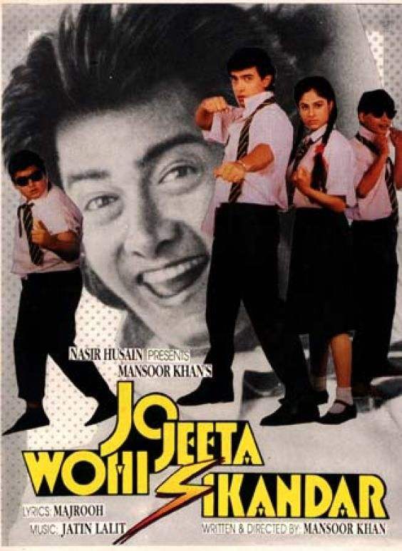 Image result for jo jeeta wohi sikandar poster
