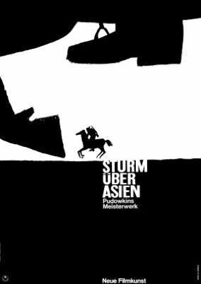 By Hans Hillmann, 1961, Sturm ueber Asien. (G)