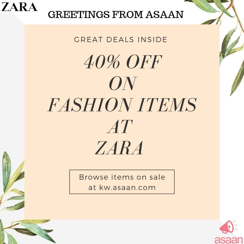 Zara Coupon Codes Up To 60 Off Feb 2021 Kuwait Zara Shopping Coupons Zara Shop