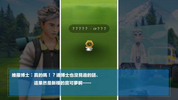 Pin by 蝦米攻略網 on 遊戲新聞資訊
