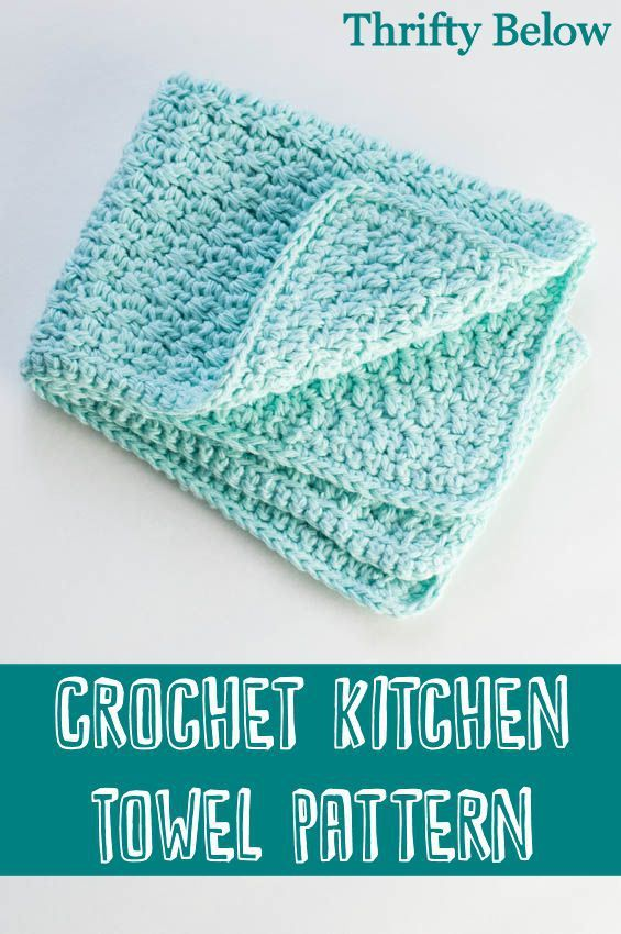 19 Fabulous Kitchen Crochet Patterns Crochet Kitchen Towels