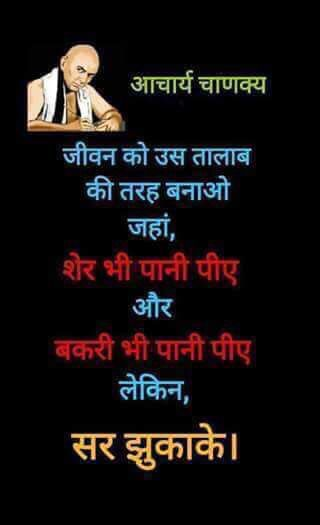 Pin by Hiral Desai on Hindi quote | Pinterest | Hindi ...