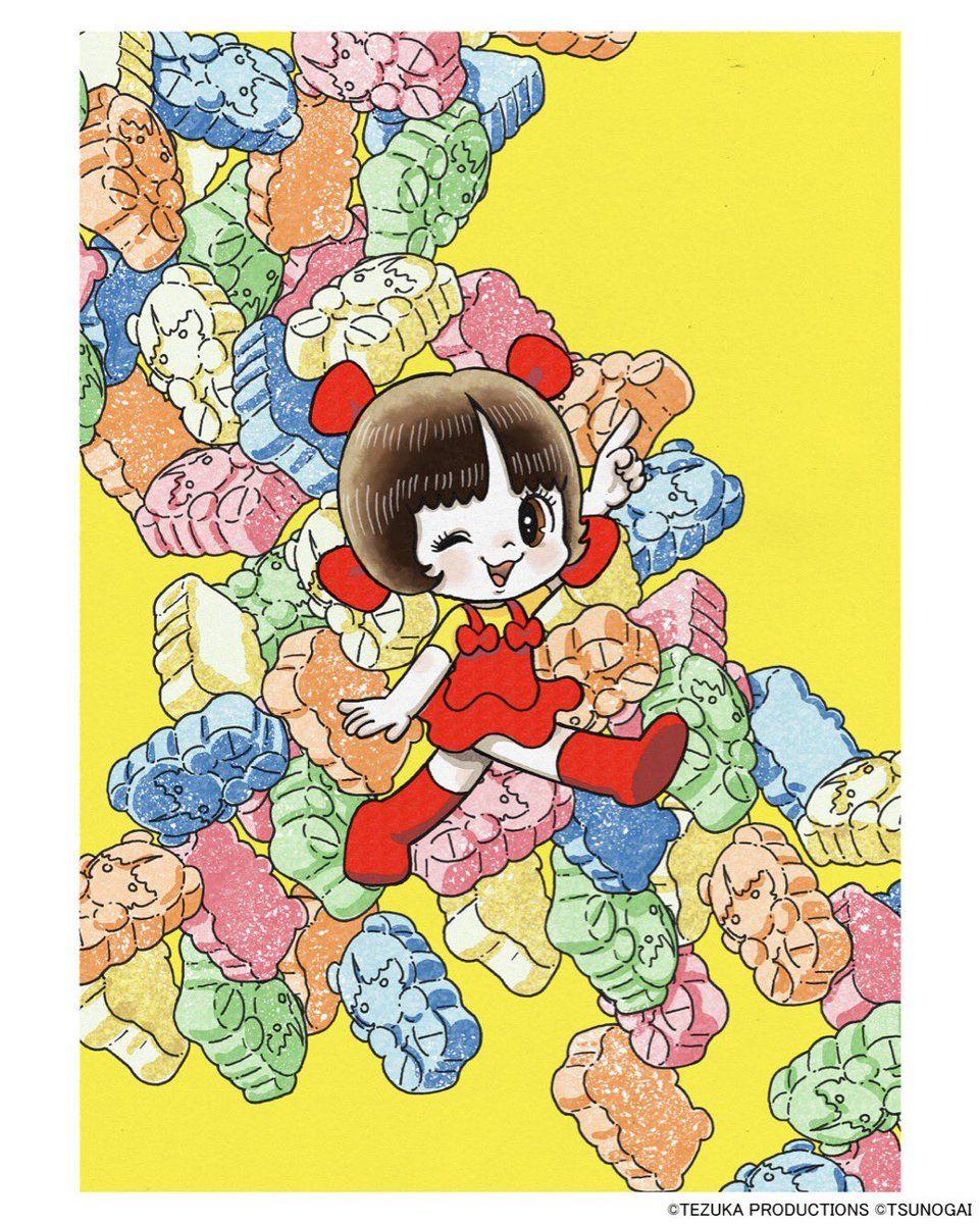 Ref の画像 投稿者 Kesbat さん 漫画の壁紙 ピノコ かわいい