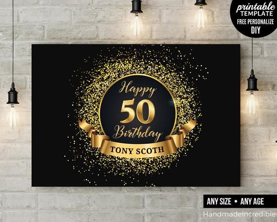 Birthday Backdrop Personalized, Gold Party Banner for Woman or for Men, Custom Photo Backdrop, Any Age Photo Booth PRINTED or PRINTABLE BD23 #moms50thbirthday