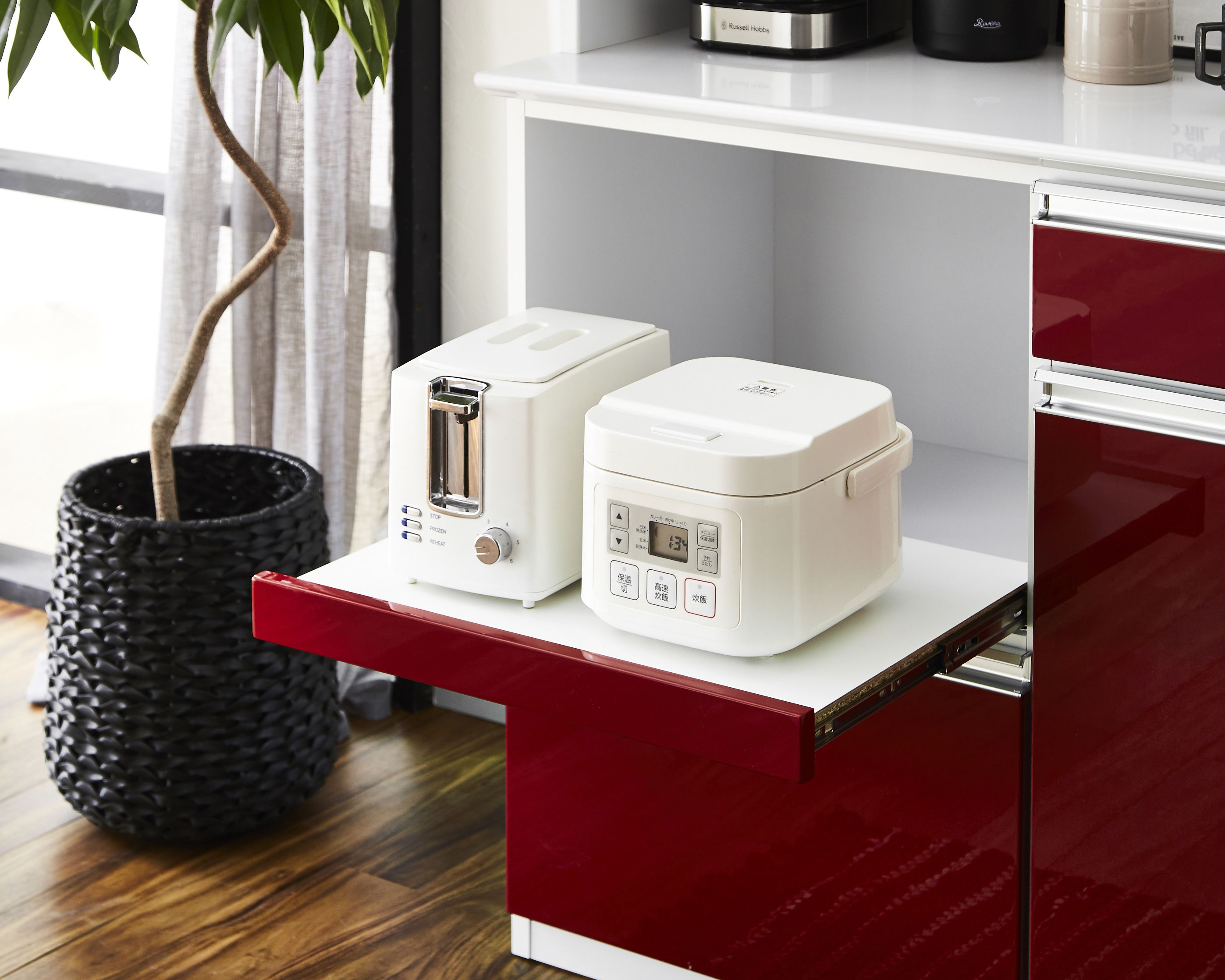 食器棚 レンジ台 レンジボード おしゃれまとめの人気アイデア Pinterest 手作り家具工房 日本の匠 2020 食器棚 収納 レンジ台 食器棚
