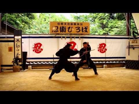 Iga Ueno Ninja Fight Part 1 Youtube Ninja Shadow Warrior Japan