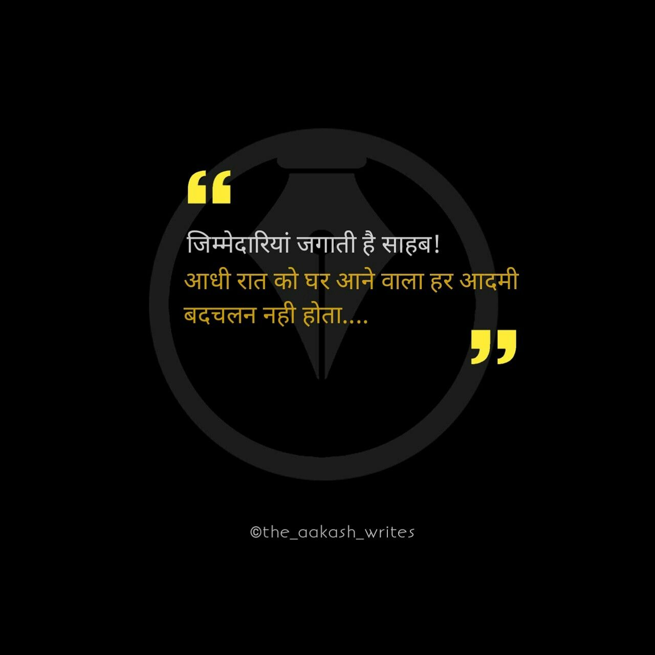 Quote Express Gorgeous Pinkhushboo Vasudev On Quote Express  Pinterest  Hindi Quotes .