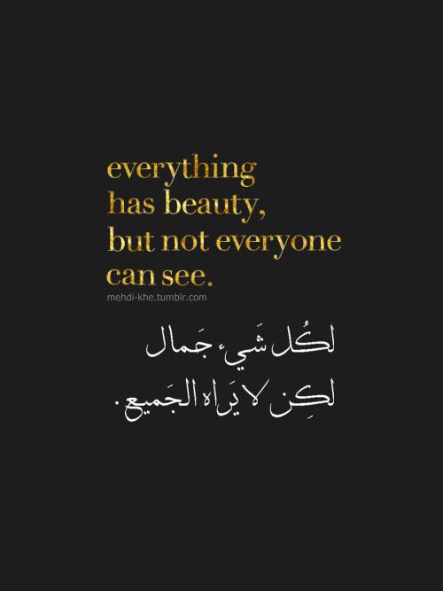 Http Daribnkhaldun Com Translation Companies In Jordan Authorized Translation Amman Certifi Words Quotes Love Smile Quotes Arabic Quotes With Translation