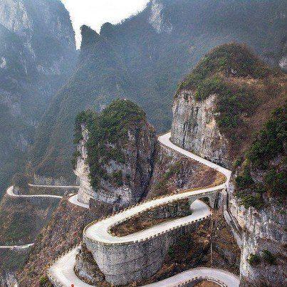 Tienanmen Mountain in China