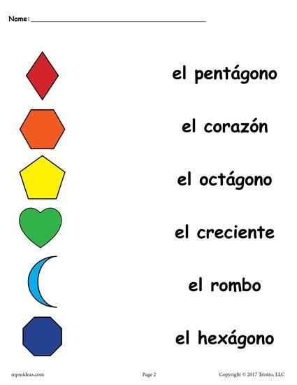 4 FREE Spanish Shapes Matching Worksheets | Shapes Worksheets ...