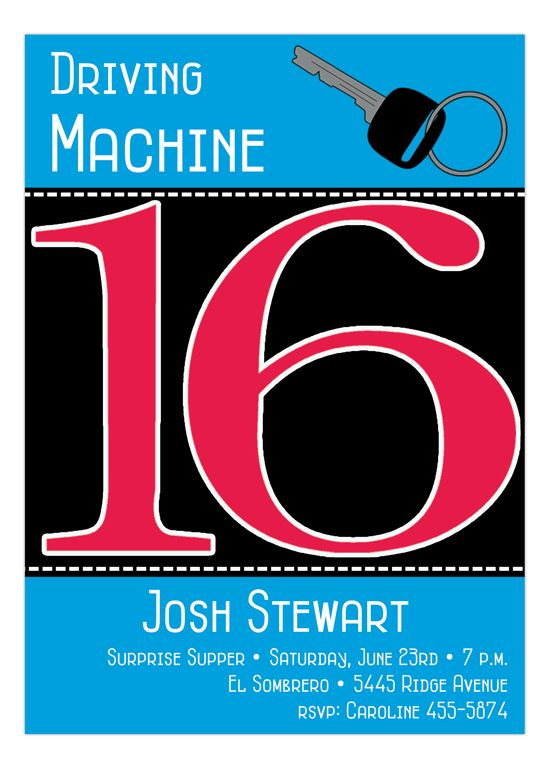 Driving Machine Sweet 16 Party Invitation