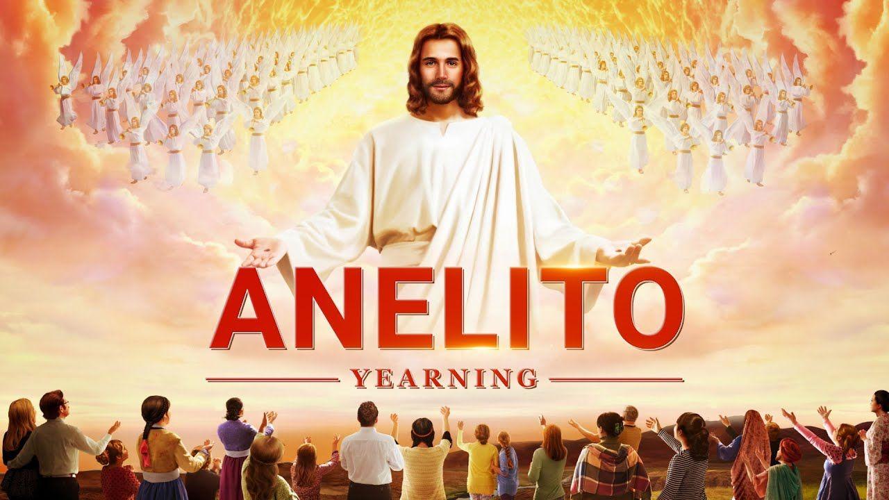 Anelito La Seconda Venuta Di Gesu Cristo Film Cristiano Completo In Kingdom Of Heaven Film Cristiani Film