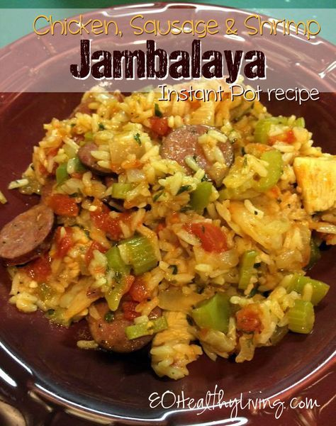 Pressure cooker chicken sausage and shrimp jambalaya instant pot pressure cooker chicken sausage and shrimp jambalaya instant pot forumfinder Images