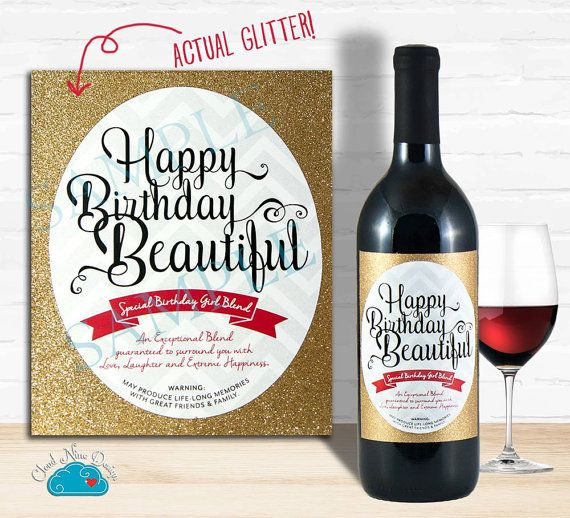 Happy Birthday Wine Label With Actual Glitter Birthday Gift For