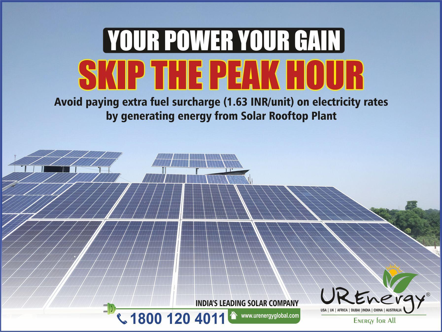 Rooftop Solar Panel Inverters Water Pump Solar Epc Gujarat India U R Energy Solar Water Pump Solar Energy