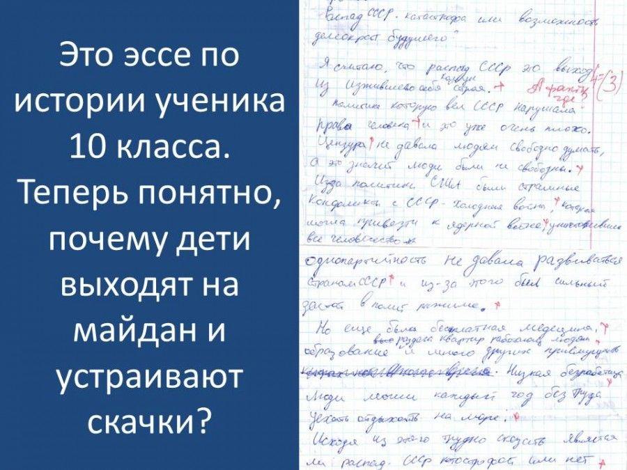 История гдз 7 класс данилов кузнецов