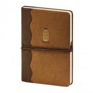 Cahier A5 Premium Fantastic Beasts Newt Scamander