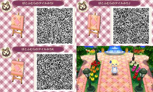 Alice In Wonderland Path Qr Code Acnl Pink Version 3 3 Animal