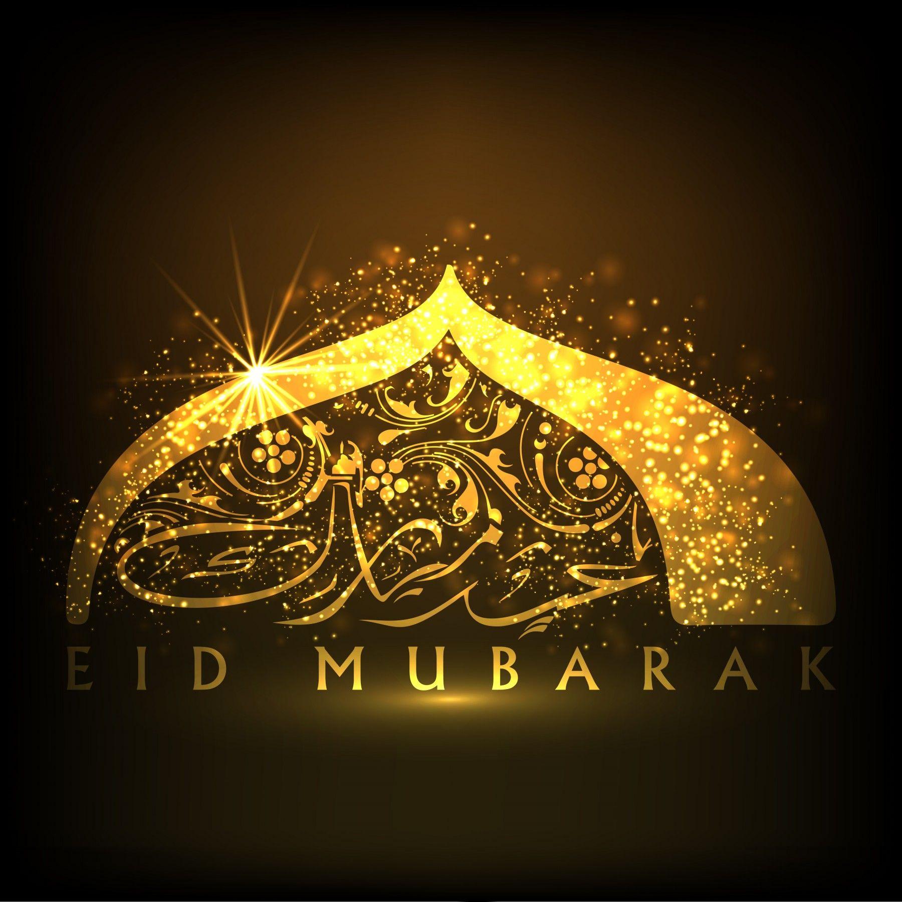 Eid Al Fitr Dengan Gambar Latar Belakang Lebaran
