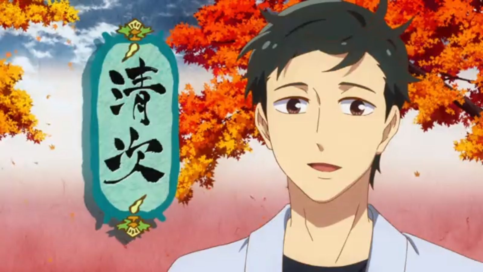 We Rent Tsukumogami, For Some Reason Anime, Anime