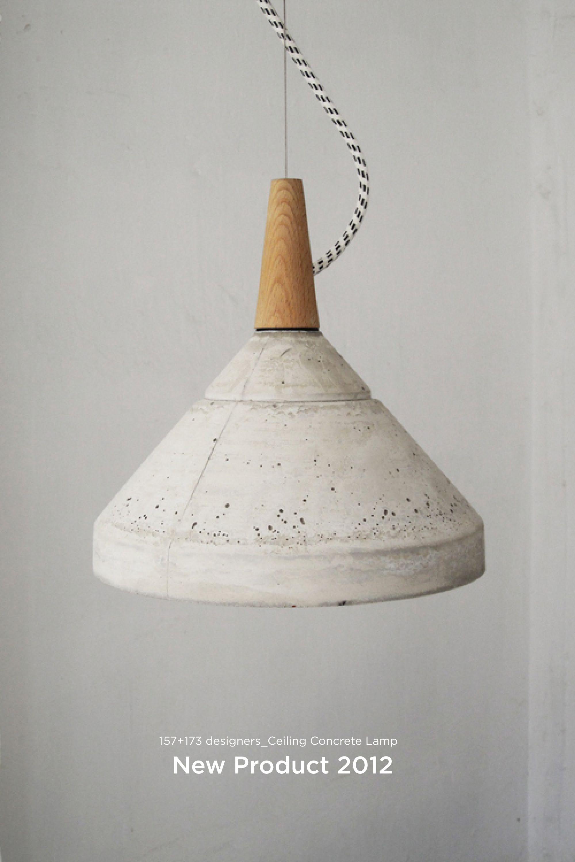 I materiali e le istruzioni passo passo per creare la tua lampada. Concrete Shade Lampadario Fai Da Te Lampadari Fai Da Te