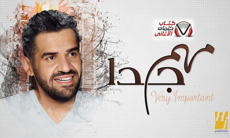 كلمات اغنية ابي منك علي عبد الله Fictional Characters Character Historical Figures