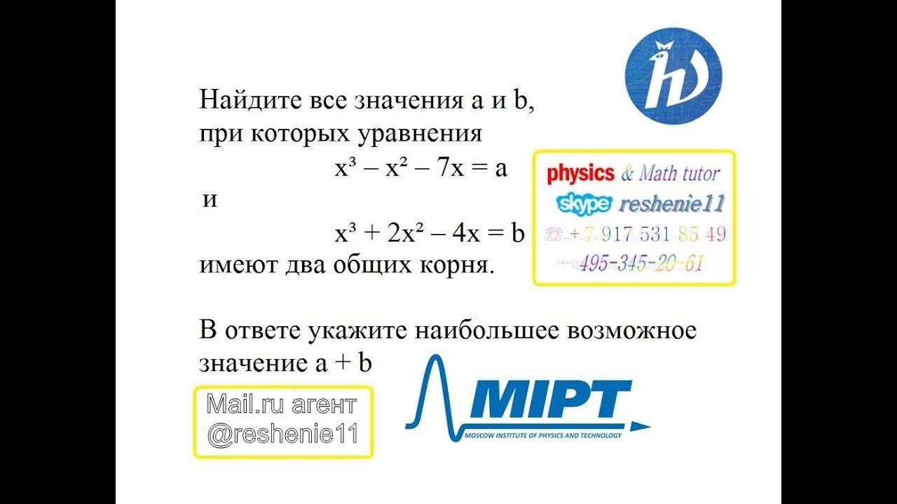 Задачи с решением олимпиада по физике реальные газы задачи решения