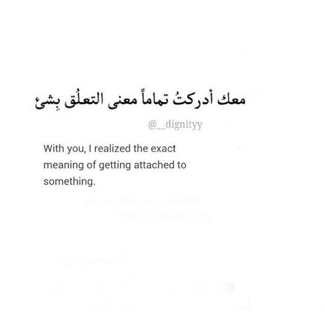 Arabische liebes sprüche