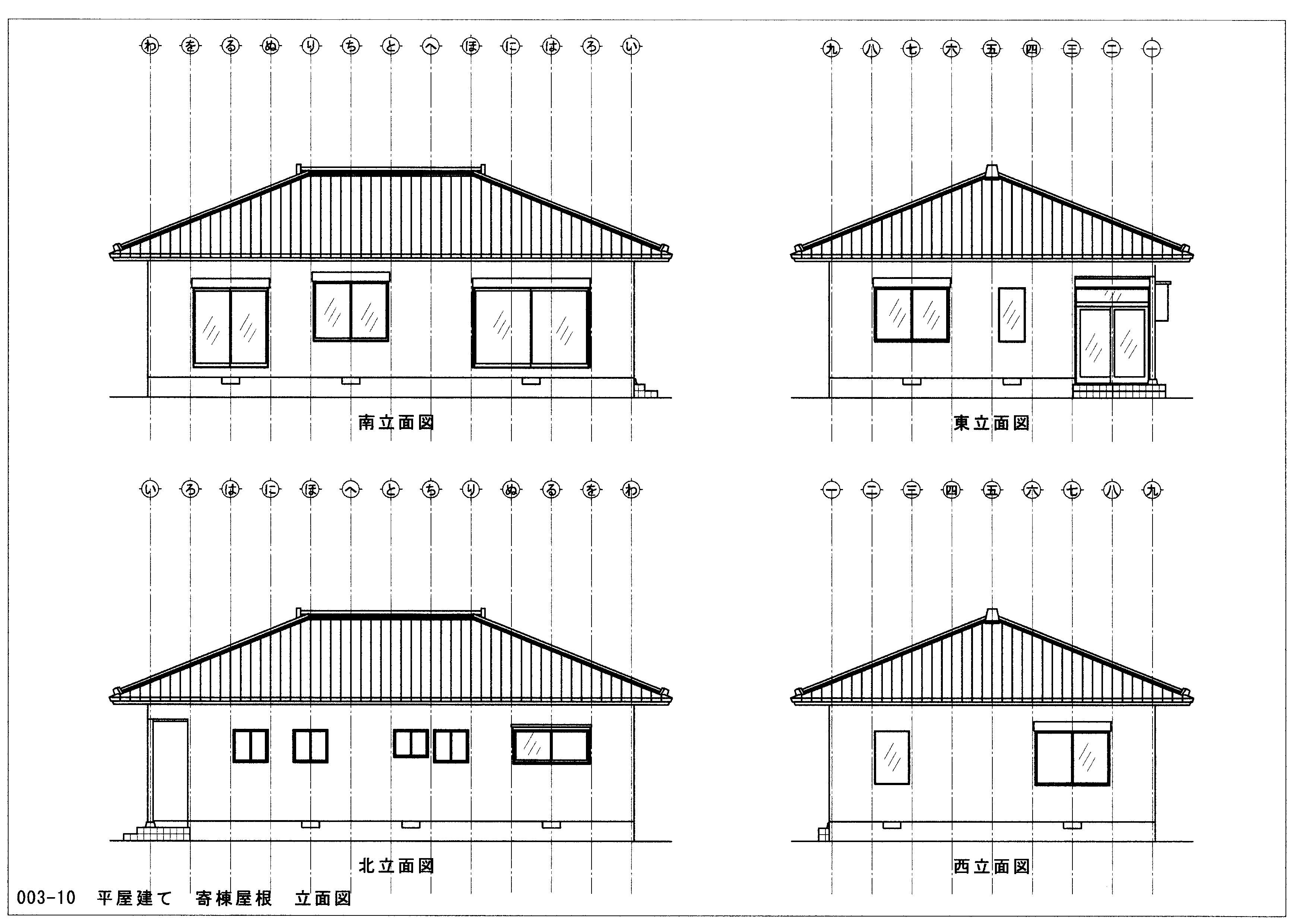 平屋 寄棟屋根 断面図 の画像検索結果 寄棟屋根 寄棟 屋根