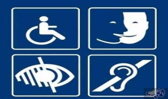 80 من ذوي الاحتياجات الخاصة عاطلون عن العمل Novelty Ice Tray Silicone Molds