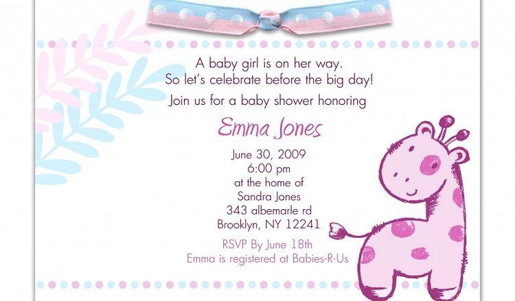 New Born Baby Party Invitation Letter Invitation Ideas Di 2019